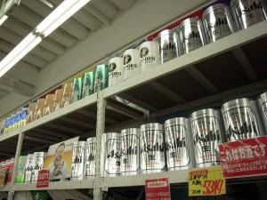 Super, SuperDry Asahi